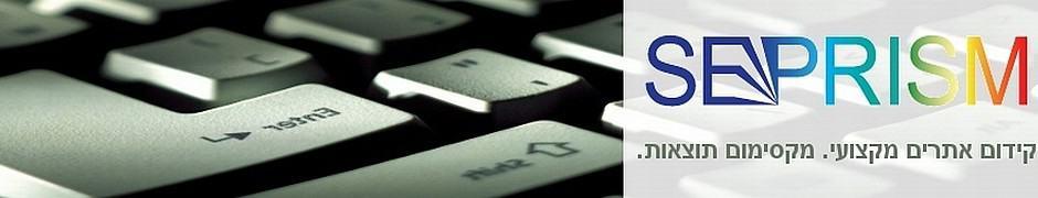 כתיבת תוכן ומאמרים לניוזלטר ולבלוגים