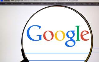 גוגל צריכה SEO