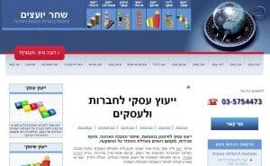 קידום אתר אורגני בחיפה