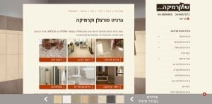 קידום אתר בחיפה