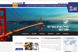 קידום בגוגל של אתר תיירות