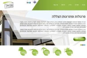 קידום אתרים למפעלים וחברות אלומיניום