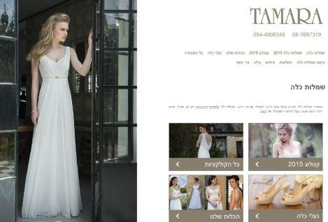 קידום אתר של שמלות כלה