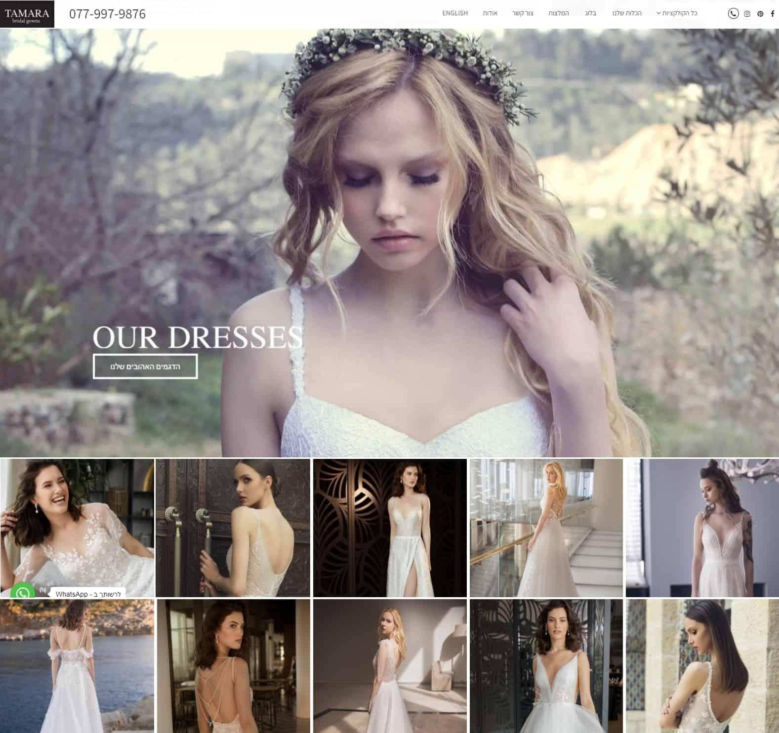 קידום אתר מעצבת שמלות כלה