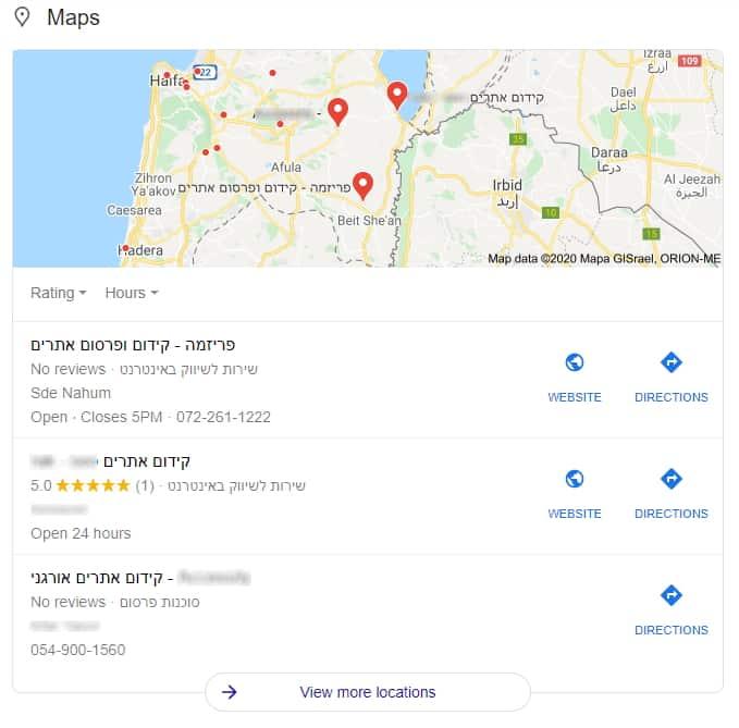 קידום אתרים מקומי